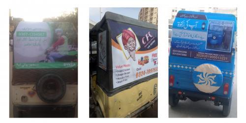 Rickshaw- (2)